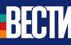 СБУ проводит обыск в редакции издания Вести – главред Гужва