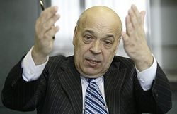 Москаль возглавил Луганскую облгосадминистрацию