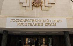 В Крыму участки голосования будет контролировать крымская самооборона