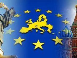 МИД РФ сомневается в желании ЕС сотрудничать с Россией