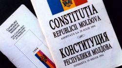Румынский окончательно признан государственным языком в Молдове – последствия
