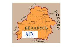 Те ли уроки 2013 года для народа и власти указало AFN Беларуси