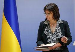 Украина просит кредиторов списать 40 процентов долга