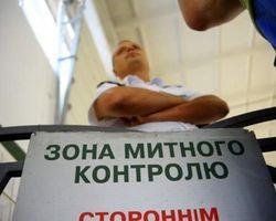 Яценюк дал таможне 2 недели на искоренение коррупционных схем