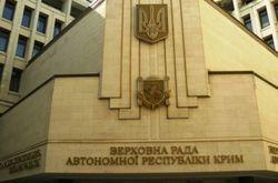 Что делать дальше: делегация ВС Крыма едет в Москву