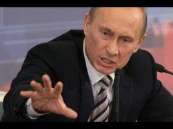 Путин страшен в гневе