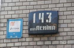 В Днепропетровске Кобзона лишат звания почетного гражданина и переименуют улицы