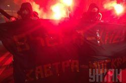 В Москве прошло шествие за Евромайдан