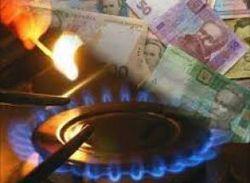 Пересмотрят ли тарифы на газ в Украине на фоне снижения цен на газ