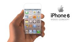 Для выпуска iPhone 6 Pegatron дополнительно набирает персонал