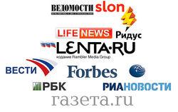 СМИ РФ объяснили планы Путина в Украине: образование Новороссии