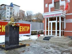 В Пензе открылся первый в России Сталинский центр