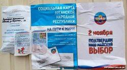 Сепаратисты ждут штурма Донецка сразу же после выборов Рады