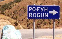 В Алматы началось совещание по Рогунской ГЭС