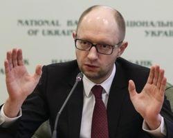 Яценюк предложил ВР принять закон о местных референдумах