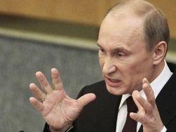 Интервенцию в Крыму Кремль планировал давно – иноСМИ