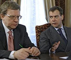 Алексей Кудрин и Дмитрий Медведев