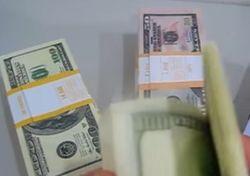 Беларусь готовится отказаться от валюты