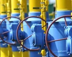 Назван объем и цена импортного газа для Украины в 2018 году