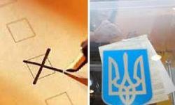 В тройке лидеров изменения – на второе место вышел Тигипко