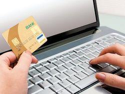 Определены 30 популярных сервисов кредитов-онлайн в Интернете