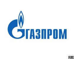 Газпром начал думать о скидках на газ для Украины