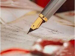 В Украине ужесточено наказание за подкуп избирателей