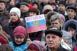 СМИ: ВС Украины прибыли в Луганск