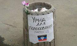 В центре Киева опять собрались «титушки»