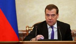 Медведев спрогнозировал России жесткий, но выполнимый бюджет