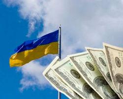 Минфин Украины выпустит еврооблигации под гарантии США