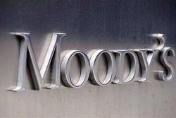 Moody's присвоило рейтинг правительственной компании из Узбекистана