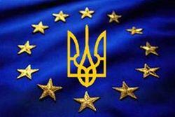 Ассоциацию Украина-ЕС предлагают подписать весной 2014 – эксперты