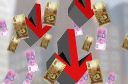 Гривна признана самой слабой валютой в мире
