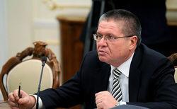 Москва выставляет заведомо невыполнимые условия по ЗСТ Украины с ЕС