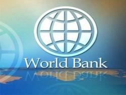 Всемирный банк выдвинул условие для поддержки Молдове