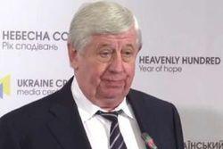Генпрокуратура потеряла российский след в расстреле Небесной сотни