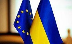 Украина и ЕС определились с датой подписания Соглашения об ассоциации