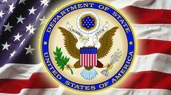 США готовятся дать оружие Украине для борьбы с терроризмом - Госдеп