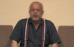 Агент спецслужб РФ в Днепропетровской области маскировался под журналиста