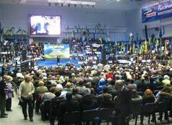 Луганский форум