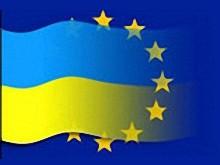 Ровно через неделю Евросоюз оценит подготовку Украины к вступлению в ЕС
