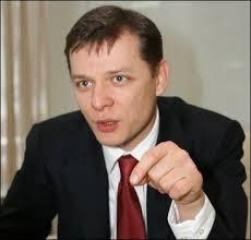 Ляшко: в Луганск стягиваются люди с оружием
