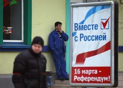 Силовики Аксенова рассказали о грядущих терактах и убийствах крымских татар