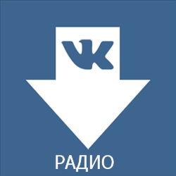 35 популярных радио «ВКонтакте» в сентябре 2014г.