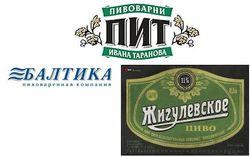 Названы ведущие мировые бренды пива на сайте odnoklassniki.ru