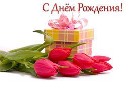 6 ноября – день рождения  Чарлза Доу, Адольфа Сакса и Марины Хлебниковой