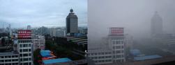 Голландец придумал пылесос для очищения воздуха мегаполисов от смога