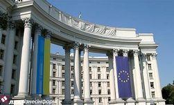 МИД Украины: Россия намерена захватить ядерные объекты Крыма