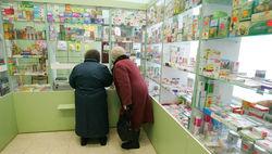 Российское правительство поручило Минздраву запастись лекарствами
